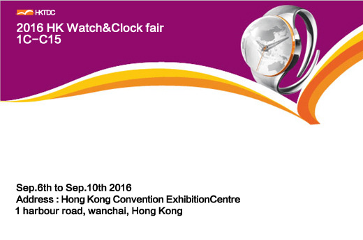 2016 HK Clock & Watch Fair