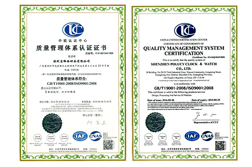 Certificated ISO 9100:2008